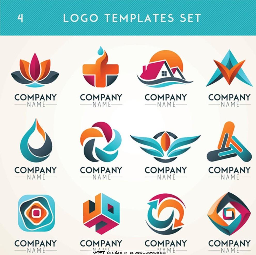 个性创意标志 彩色标志 企业图标 彩色时尚 图形几何 图形标志设计