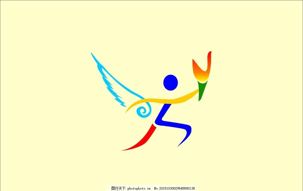 班旗 班徽 队标 队旗 运动会 设计 广告设计 广告设计 cdr