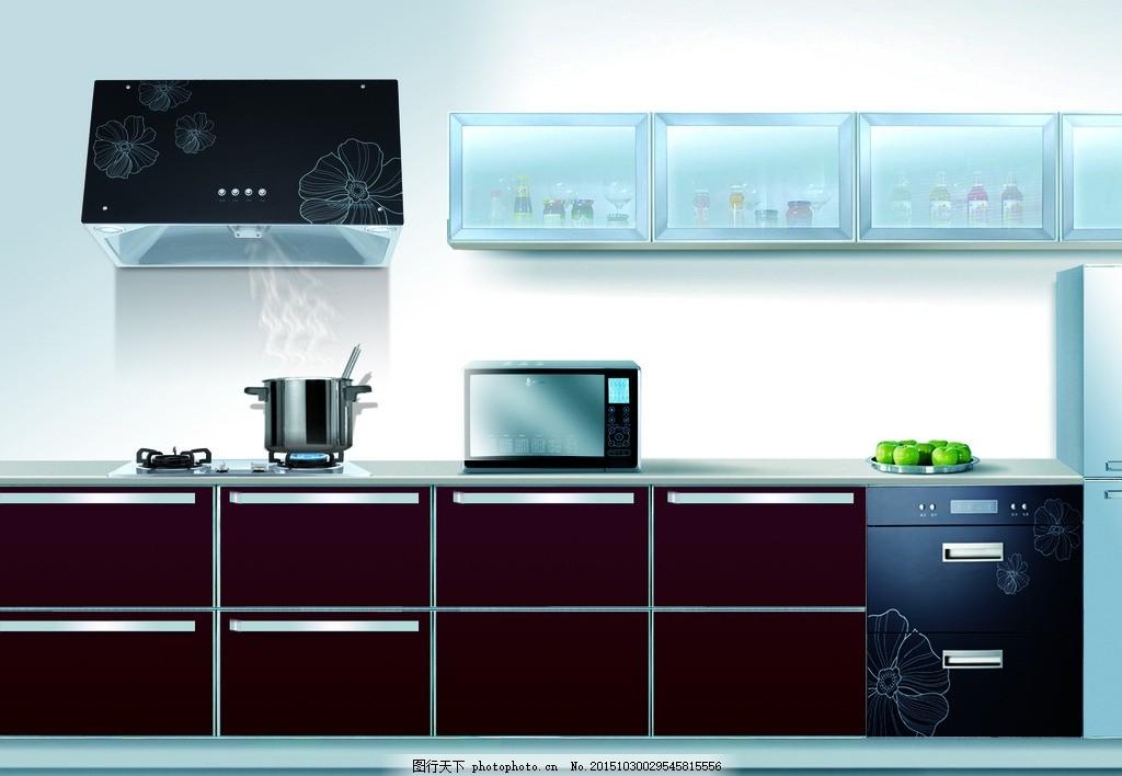 厨卫电器 厨房效果图 烟机灶具