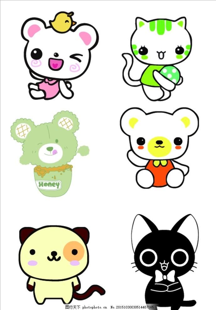 可爱动物 卡通 可爱 小动物 猫咪 兔子 小熊 设计 广告设计 卡通设计