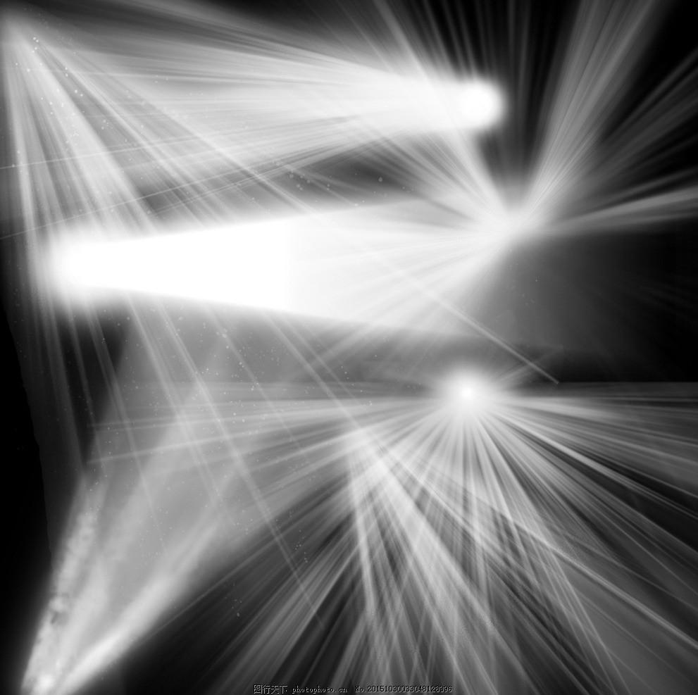 各种光效 光效素材 高光 低光 暗光 光效 射灯 设计 psd分层素材 psd