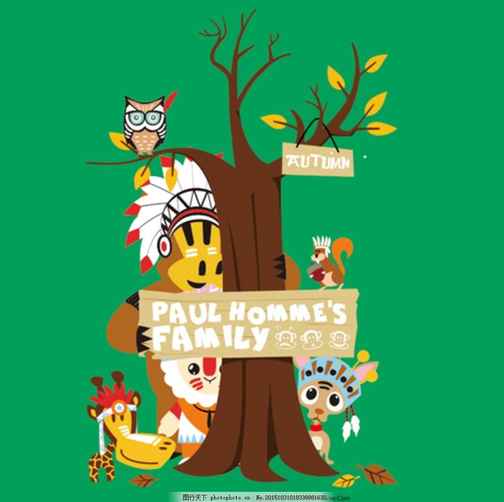 大嘴猴形象画 大嘴猴 卡通 色彩 猴子 童趣 蘑菇 动物 森林 设计 动