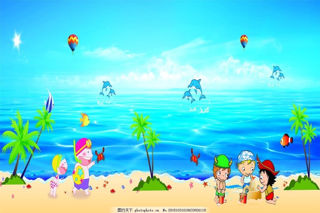 卡通 乐园 大海 热气球 鱼 儿童乐园 海洋 西餐厅 幼儿园 快乐儿童