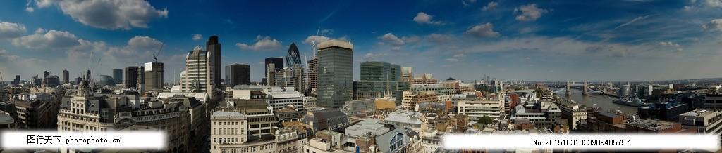 伦敦纪念碑全景图 伦敦纪念碑 纪念碑 纪念碑全景 英国伦敦 伦敦 伦敦全景 伦敦美景 伦敦风景 伦敦城市全景 欧美 欧美风景 欧洲城市 唯美 风景 风光 旅行 人文 城市 英国 欧洲全景图 广角全景 欧洲风景 欧洲美景 美国风景 美国风情 欧洲 美国洛杉矶 美国景色 欧洲景色 城市风景 摄影 旅游摄影 国外旅游 72DPI JPG
