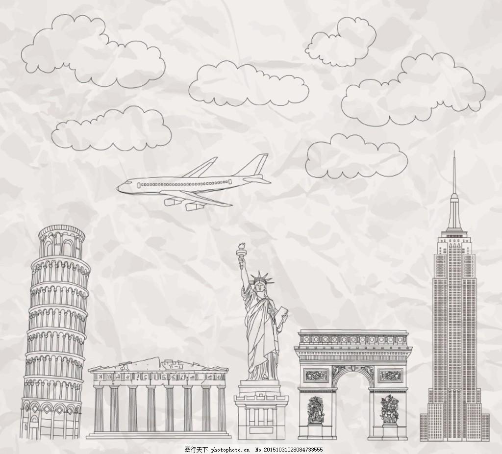 手绘著名建筑矢量素材 手绘 著名建筑 建筑 云朵 飞机 交通工具 比萨