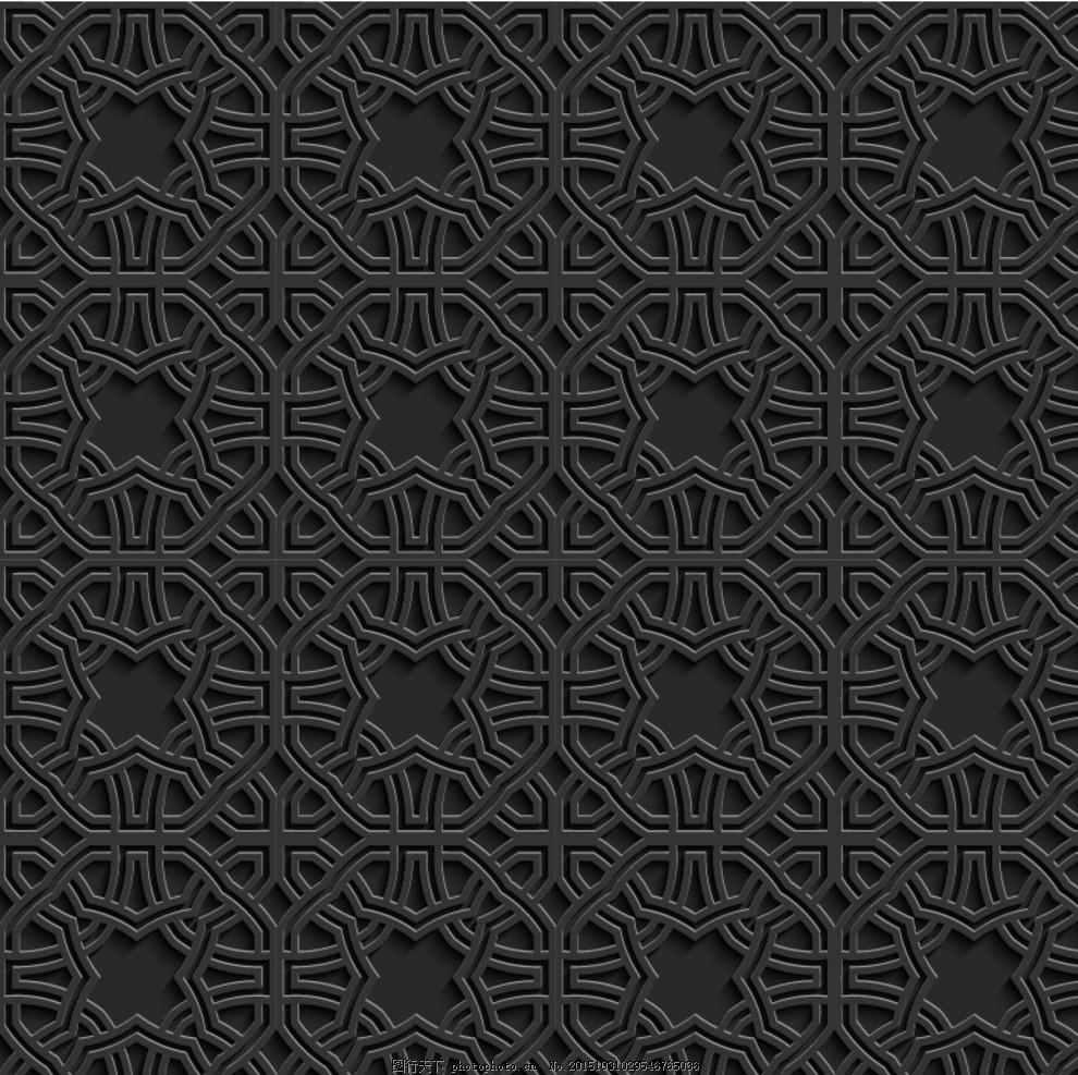 黑色纹理背景 抽象 黑色条纹 暗条纹 几何图形背景 科技背景 时尚科技