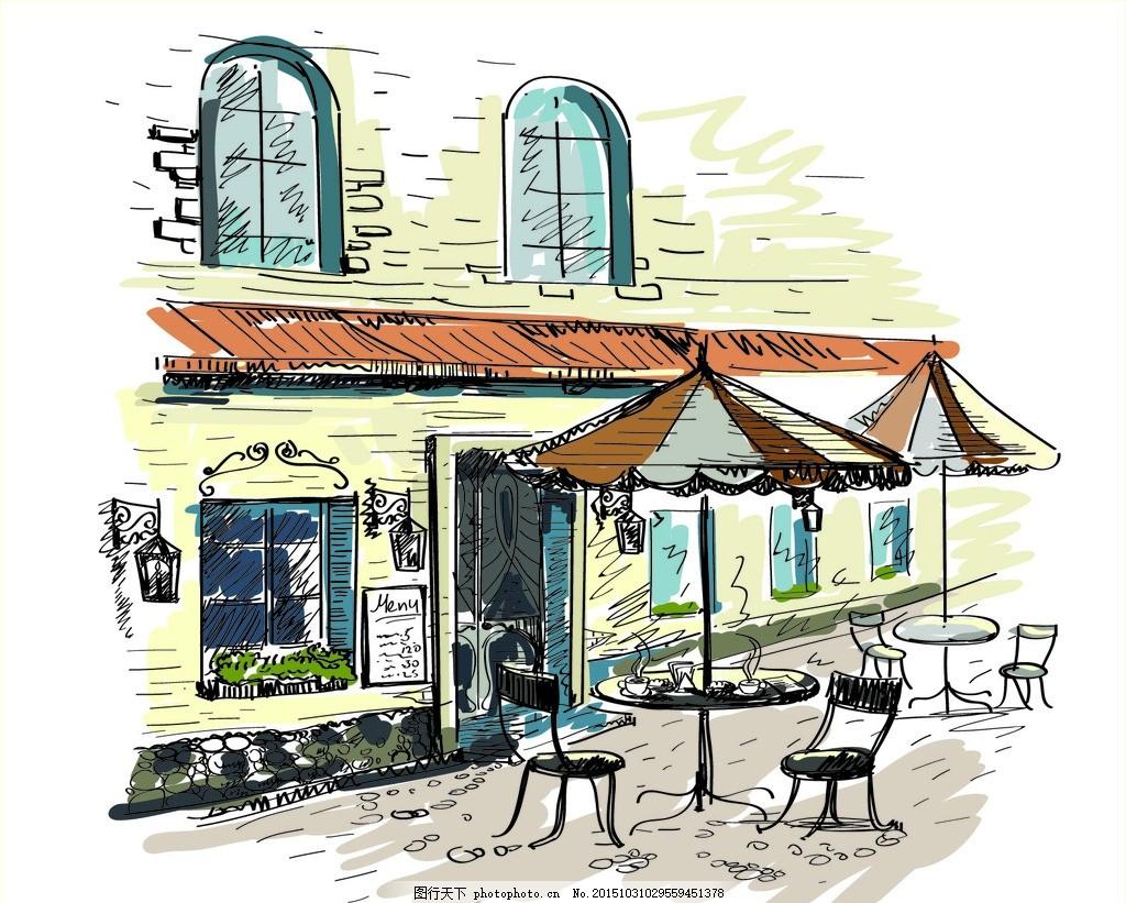 咖啡馆插画 手绘街景 时尚女性插画 遮阳伞 风景插画 风景速写