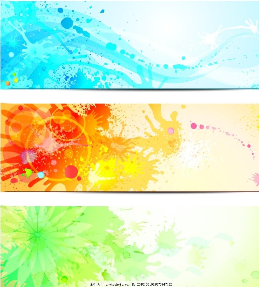 颜料泼出的花纹banner 金融 海报 商务 设计 创意banner 平面素材