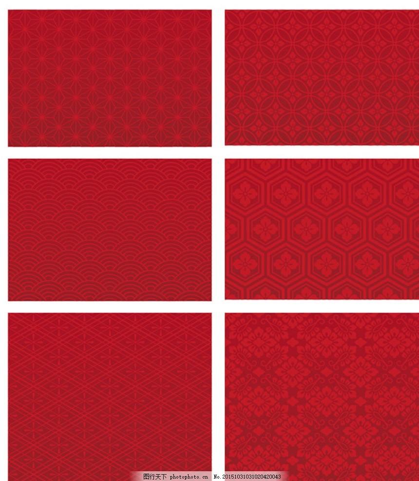 红色条纹背景 红色 背景 底色 底纹 网格 网纹 设计 广告设计 其他