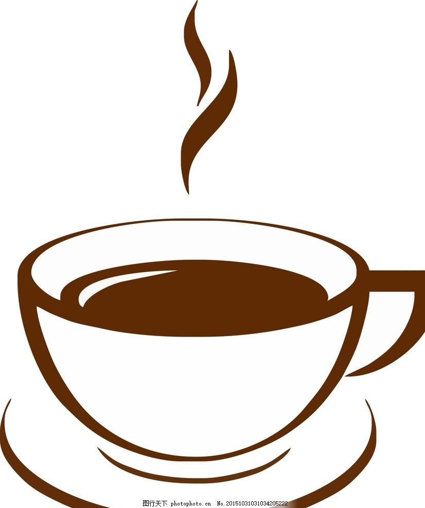 矢量咖啡杯 手绘咖啡杯 时尚 时尚咖啡杯 宣传单