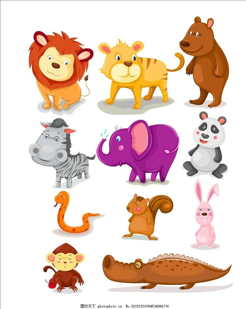 卡通动物 可爱 小动物 狮子 棕熊 猴子 大象 广告设计 卡通设计