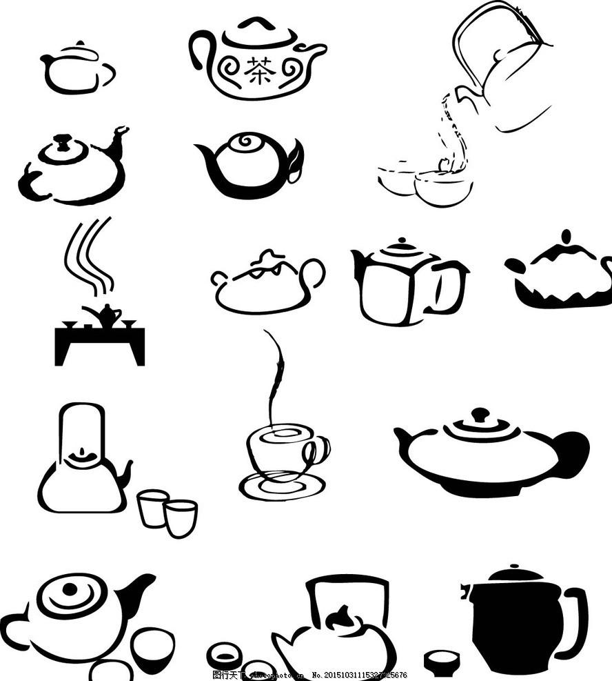 茶壶茶杯 茶壶 茶杯 茶 矢量图 线条图 设计 标志图标 其他图标 pdf