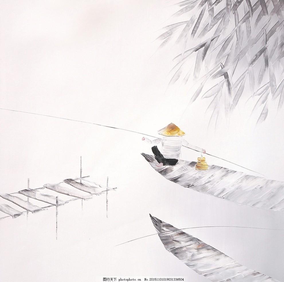 四联画 装饰画 中国风 中国画 水墨画 油画 水彩画 装饰画 风景画