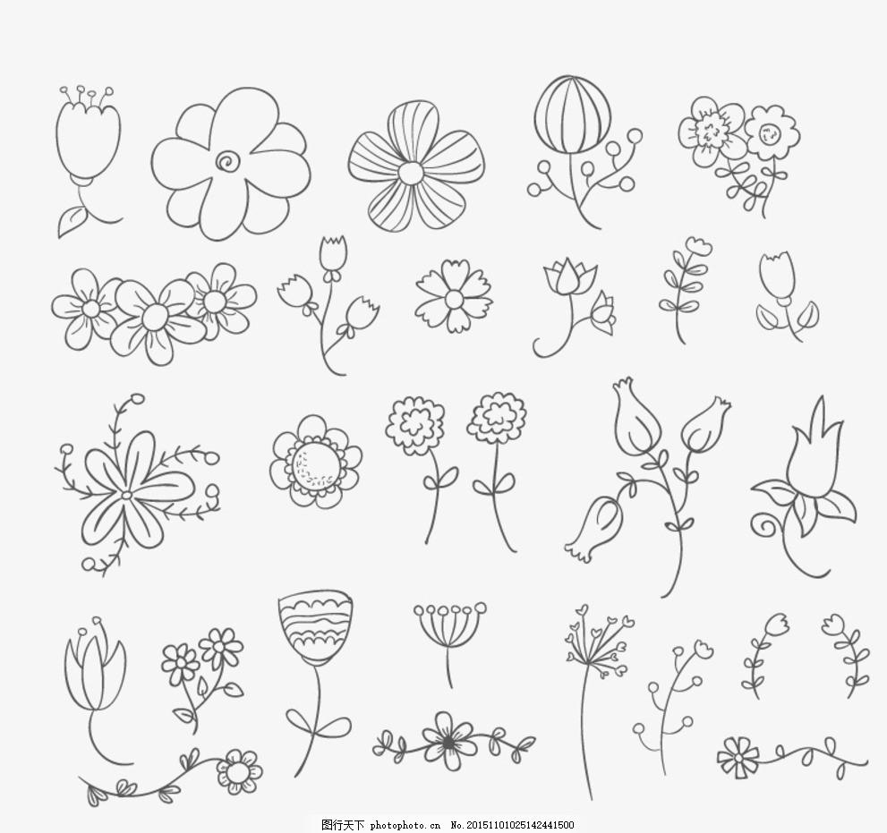 手绘花朵设计矢量素材 花卉 植物 花枝 装饰 卡片 插画 背景