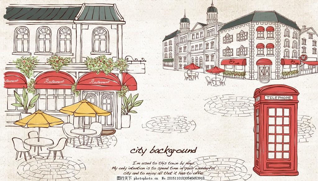 手绘欧式街道插画 欧式风格插画 手绘插画图片 插画素材 时尚插画