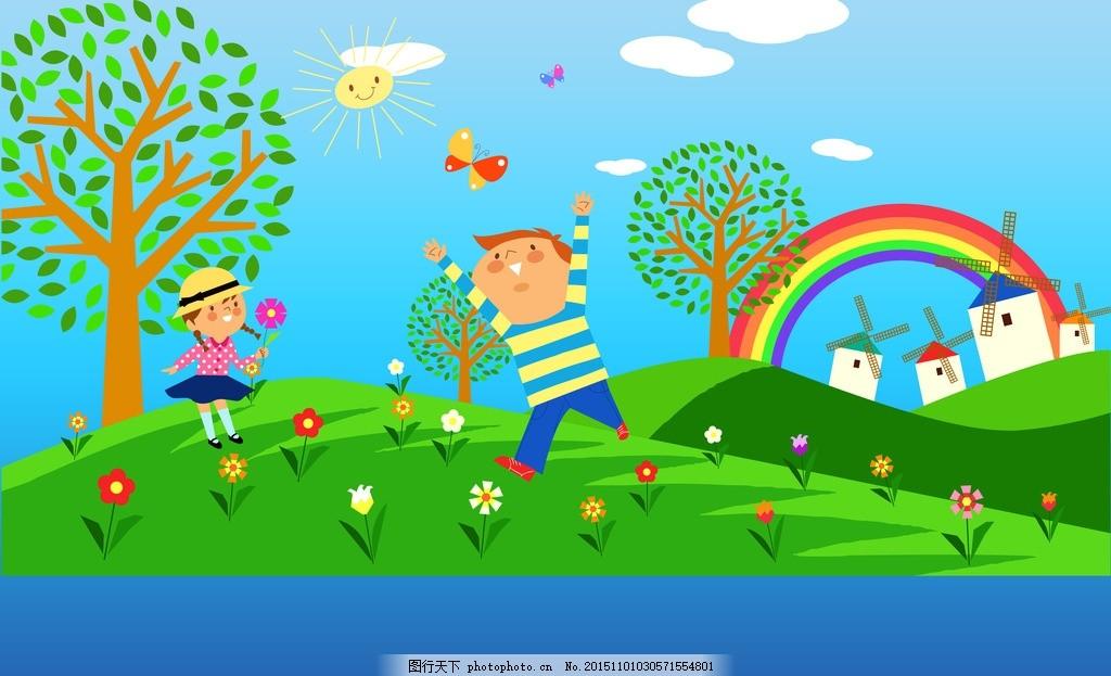幼儿园墙绘 幼儿园墙画 幼儿 卡通画 幼儿园卡通 卡通幼儿园 墙绘