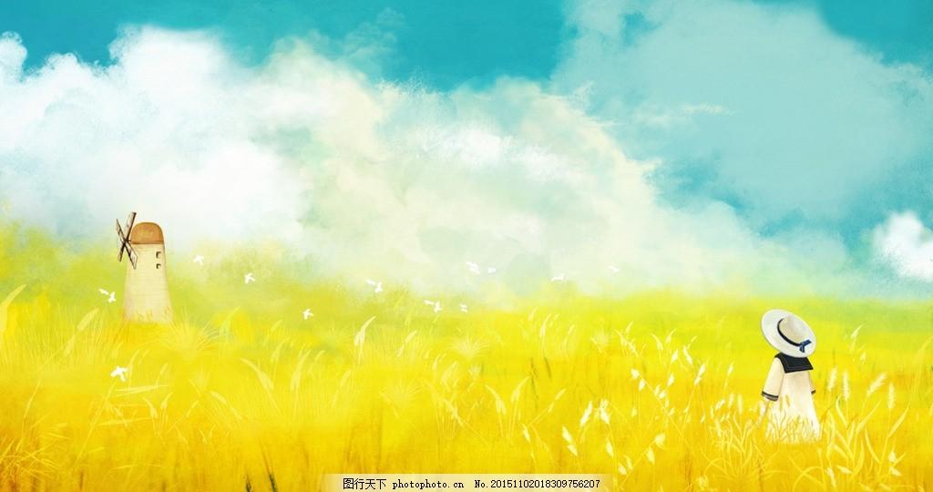 秋天手绘动漫图 男孩 女孩 蓝天 蓝黄色 浪漫 唯美 动漫动画