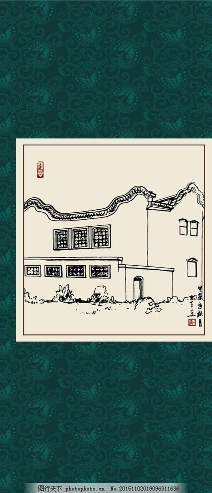 房屋风景线描稿