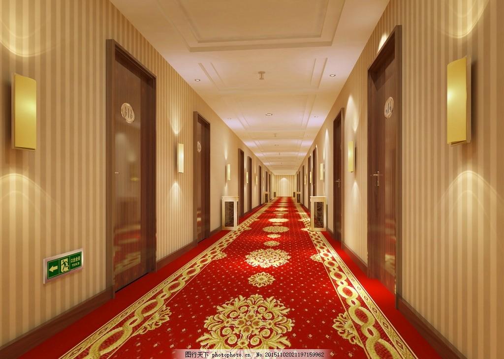 酒店宾馆走廊效果图
