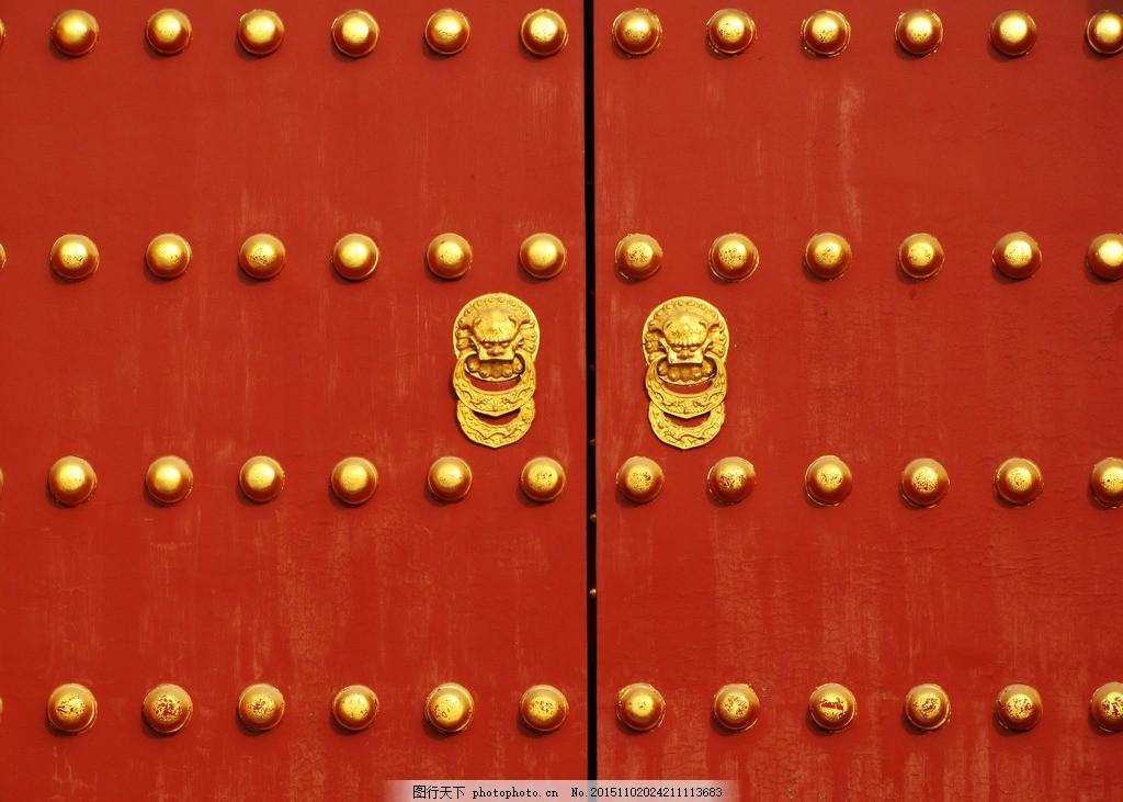 故宫大门素材 摄影 红色大门 中华传统文化 设计元素 中国红 摄影图