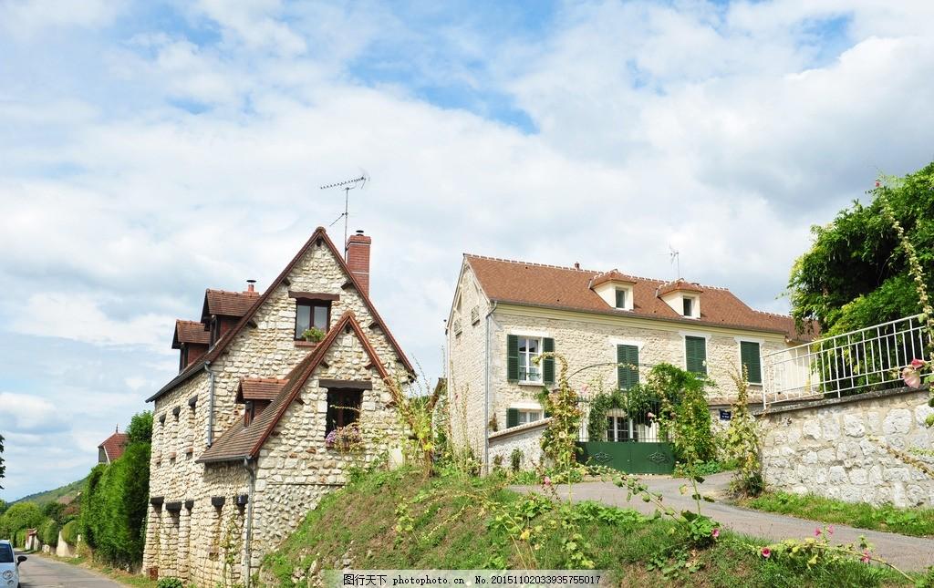 欧洲旅游 风景 欧洲旅游风景 国外 小镇 法国旅游 摄影 国外旅游