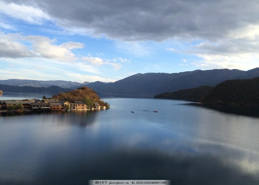 丽江泸沽湖风景区