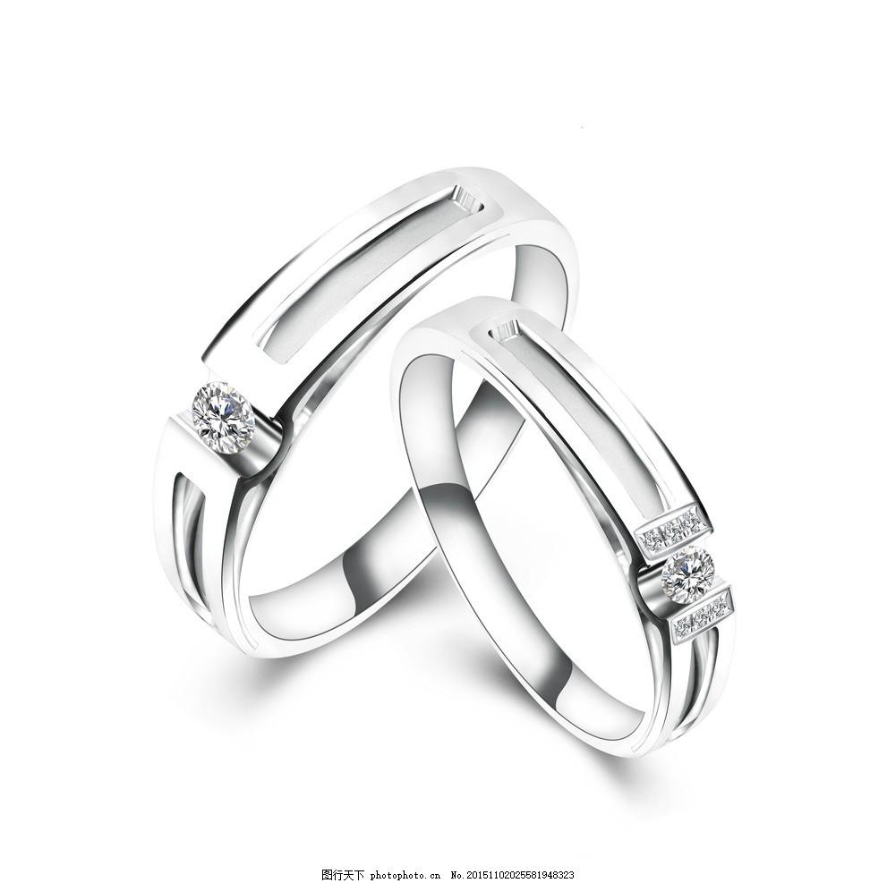 铂金 钻石 对戒 戒指 ps 设计 生活百科 生活用品 300dpi jpg