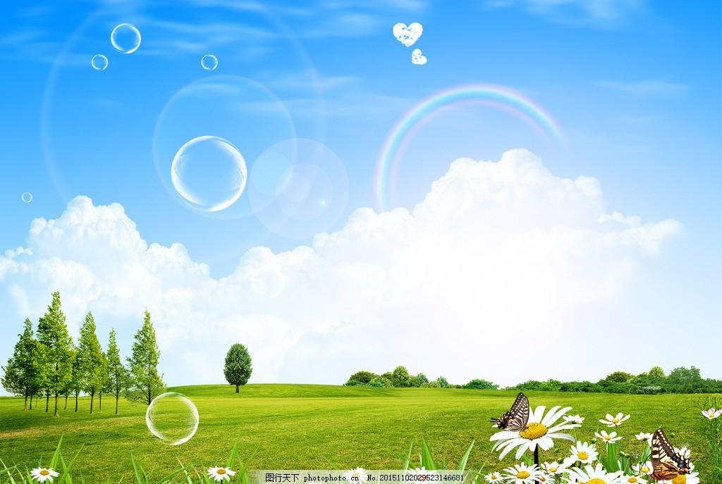 绿色清新 ppt动态 绿色 花边 草丛 背景 青草 蓝天 白云 落叶 树林 树