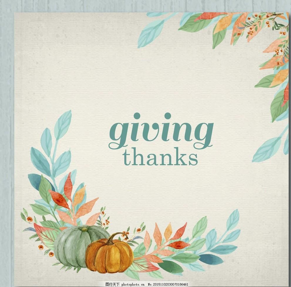 感恩节手绘海报素材