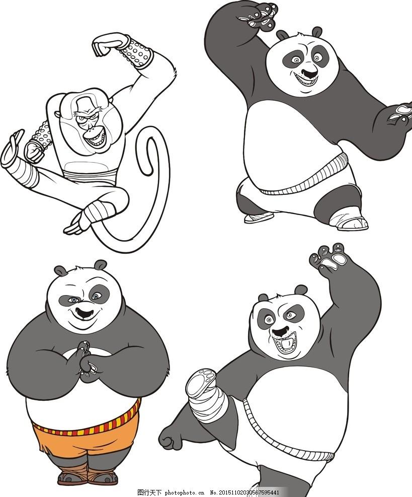 功夫熊猫 功夫 熊猫 矢量 可编辑 动画 设计 广告设计 卡通设计 cdr