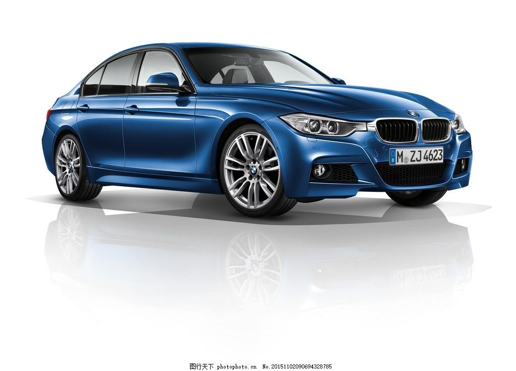 bmw 3系轿车 宝马 汽车 蓝色 白色背景 车身 现代科技 交通工具