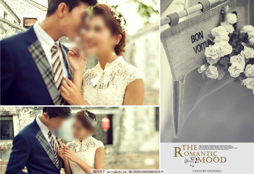 婚纱照 相册排版 画册排版 影楼排版 婚纱排版 照片排版 艺术类 设计