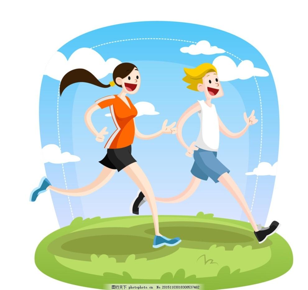 运动 小人 彩色 彩色块 跑 双人跑步 情侣 创意两人晨练 设计 动漫