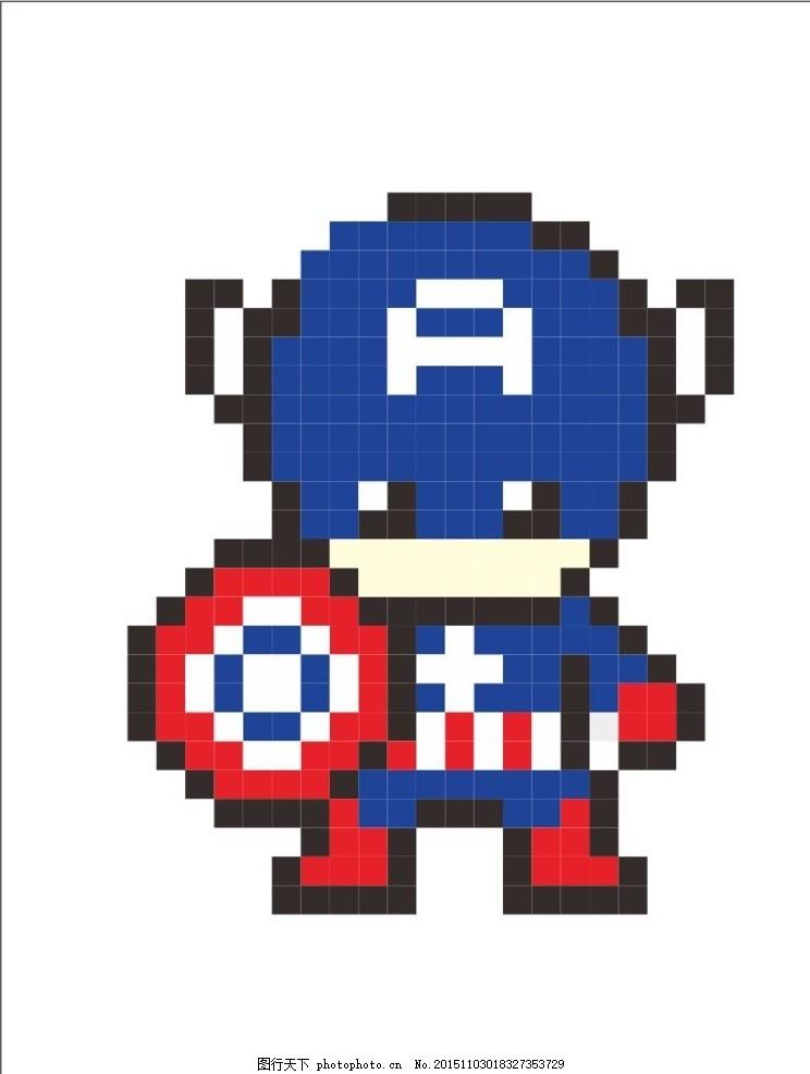 像素画 美国队长