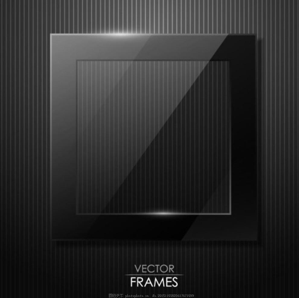 黑色透明玻璃材质边框 黑色 透明 发光 玻璃 边框 正方形 暗色 条纹