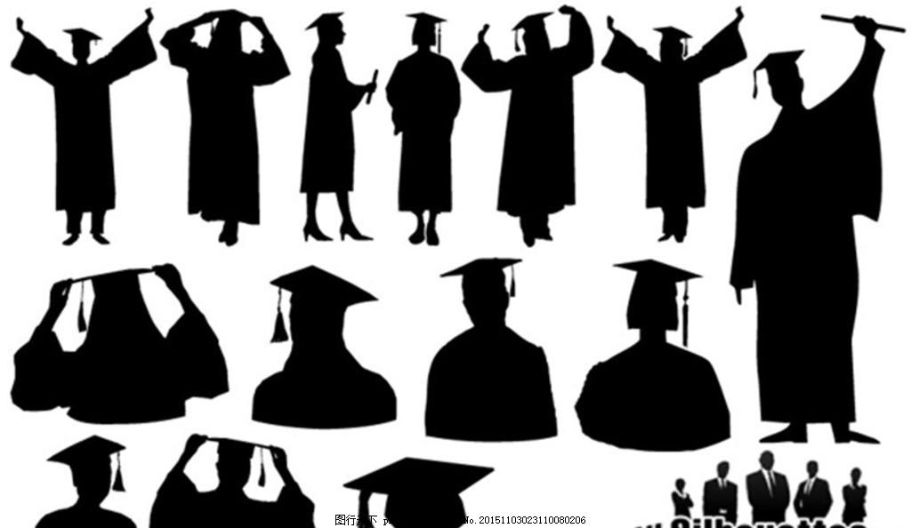 毕业生人物剪影 毕业生 学士服 大学生 人物剪影 毕业季 矢量图 设计