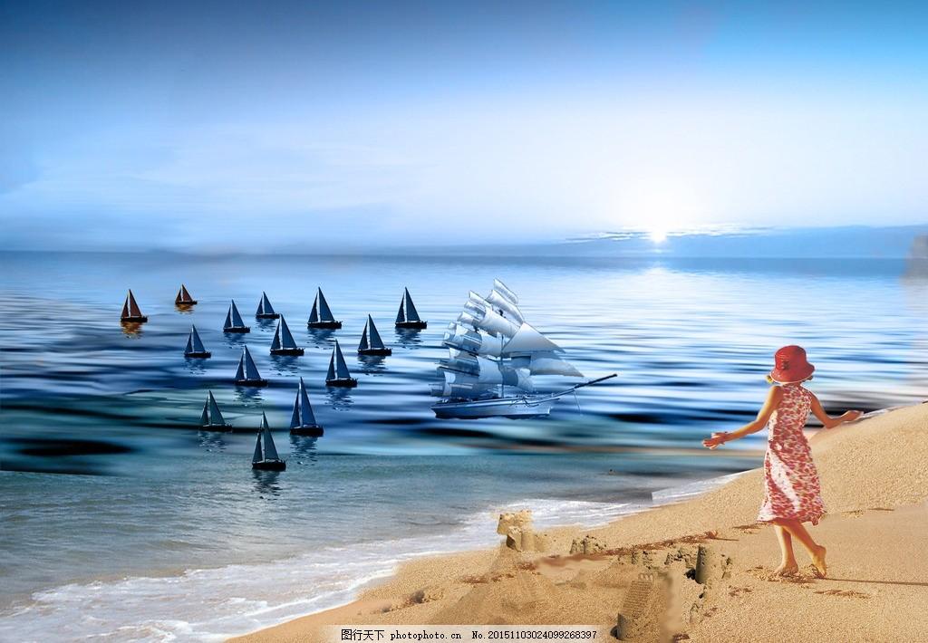 海上日出 大海 蓝天 帆船 小女孩 沙滩 风景