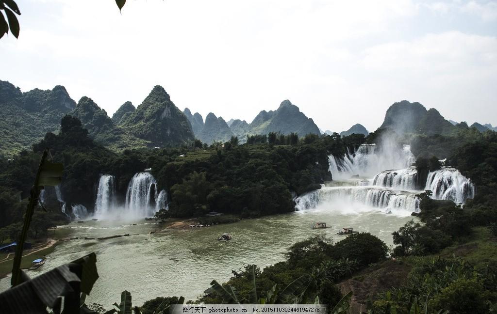 德天 瀑布 中越 德天瀑布 瀑布风景 摄影 自然景观 山水风景 240dpi