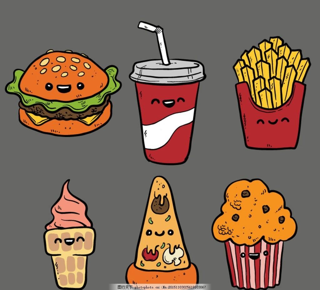 手绘快餐 食品矢量 素材下载 卡通 汉堡包 可乐 薯条 冰淇淋 披萨