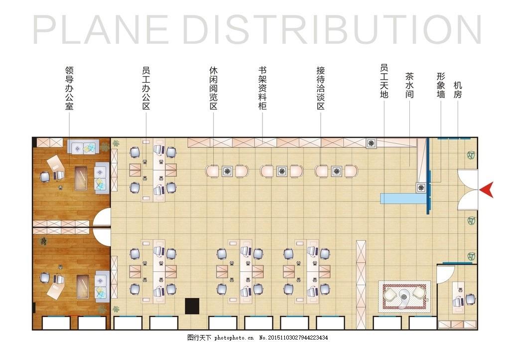 家具平面图 植物 景观 彩平 彩色 家具 平面框架 框架 室内平面 室内