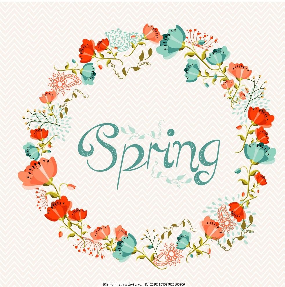 花纹花边背景 浪漫背景 可爱图案 春季 新品