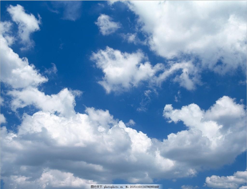 蓝天白云 晴天 晴朗 美好 心情 优雅 风景图片 摄影 自然景观