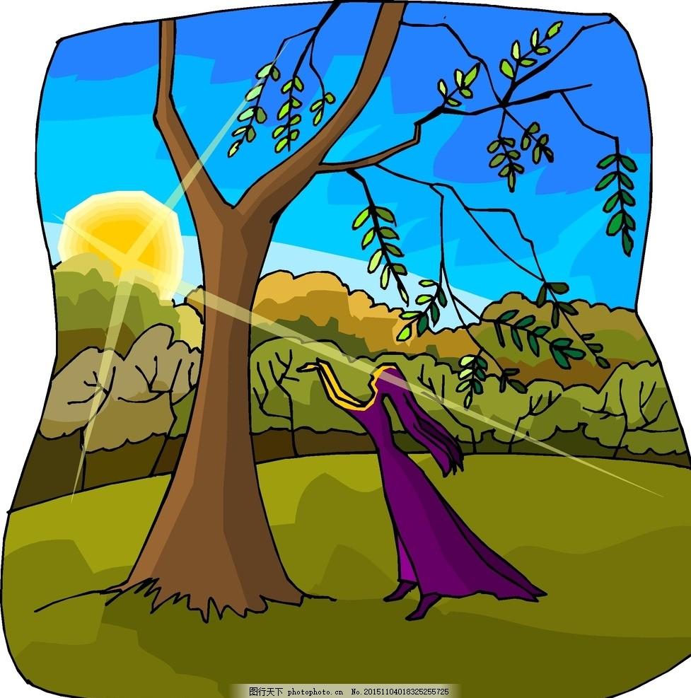 柳树下的女孩 动画 童话故事 卡通人物 阳光明媚 树 简笔画 剪纸 cdr