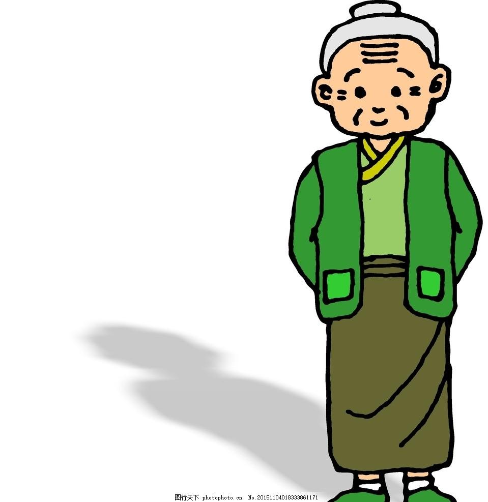 老奶奶 绿色衣服 剪纸 简笔画 广告素材 绿色鞋 白发奶奶 设计 动漫