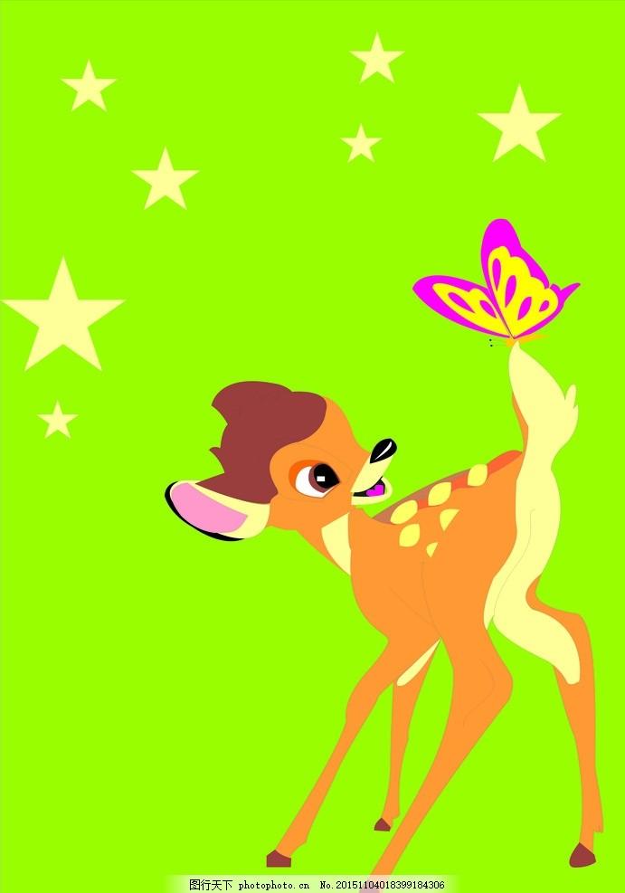 原创卡通小鹿 小鹿 蝴蝶 绿色 星星 漫画 设计 动漫动画 动漫人物 cdr