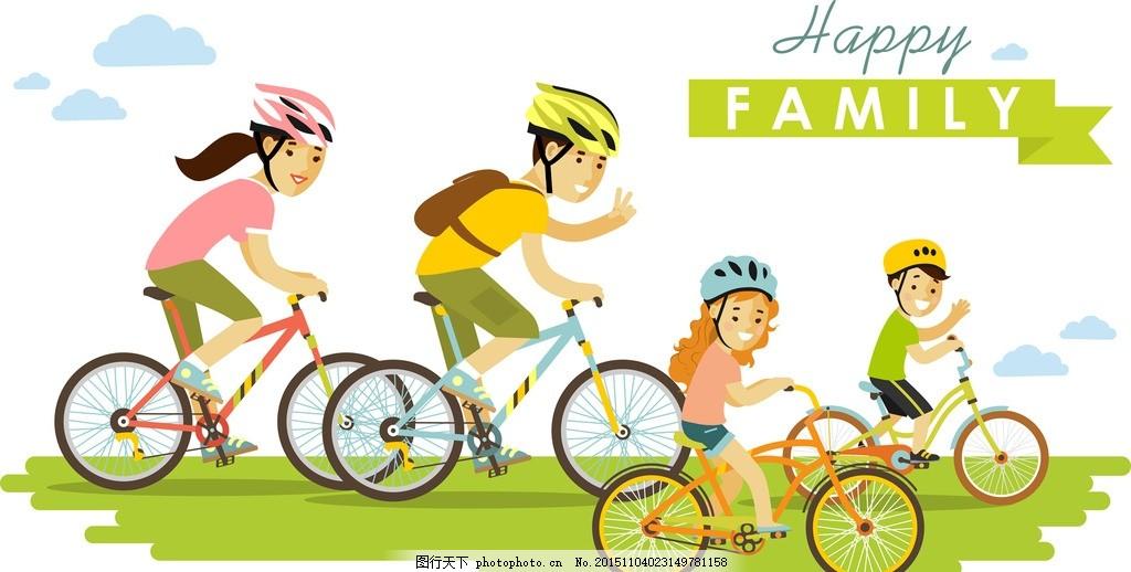 家庭 一家人 小男孩 小女孩 爸爸 妈妈 骑自行车 旅行 旅游 度假 游玩