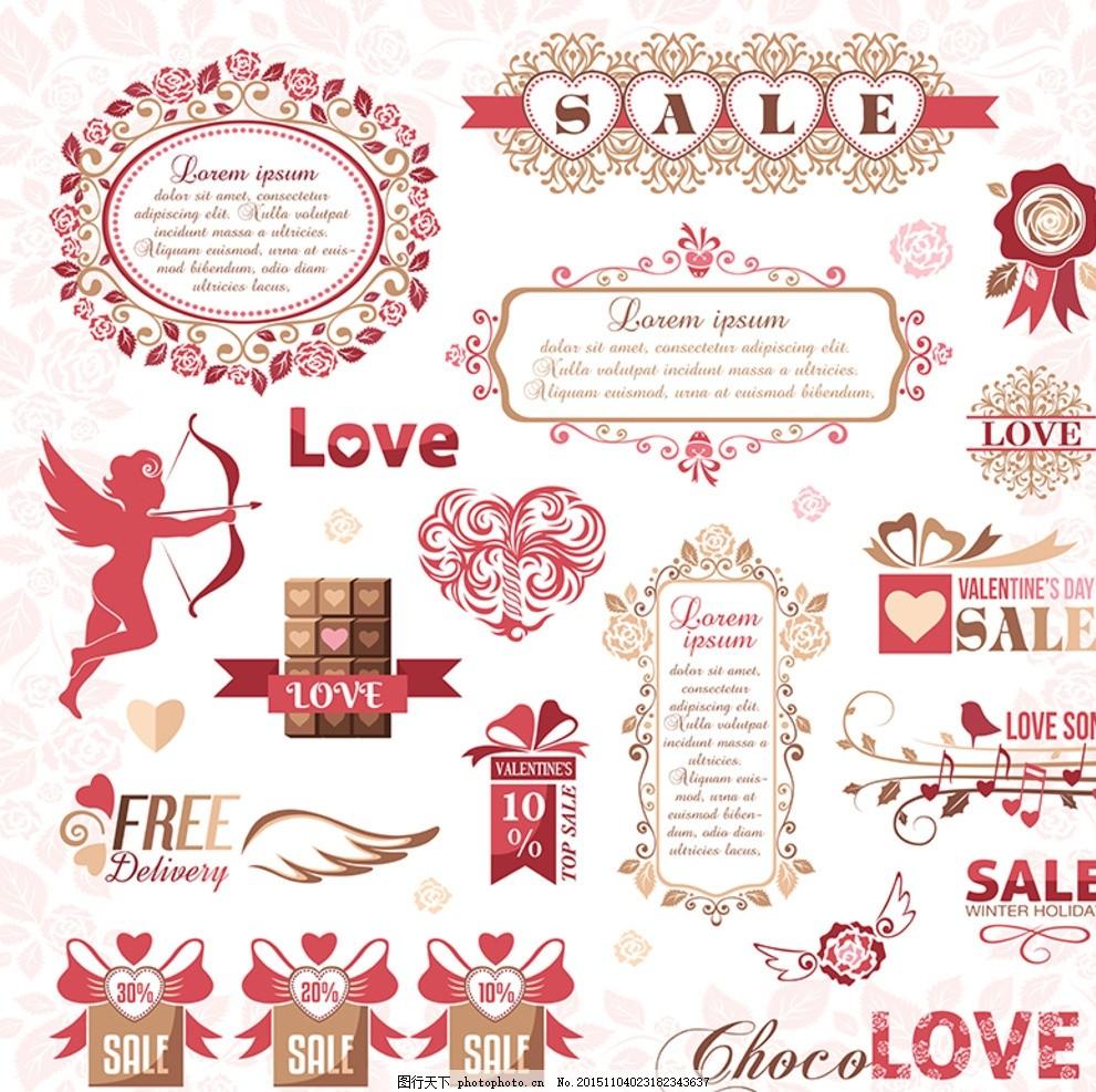 欧式 高档花纹 欧式 时尚 高档花纹 古典 天使 花纹 love 设计 人物