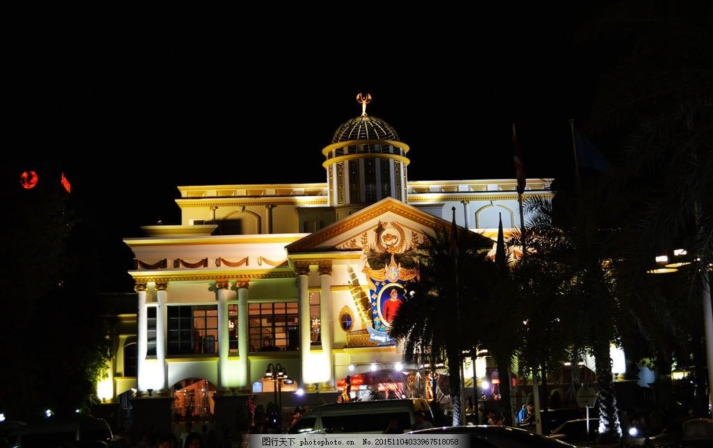蒂芬尼人妖秀大楼 欧式 建筑 泰国 芭提雅 芭堤雅 外景 夜晚
