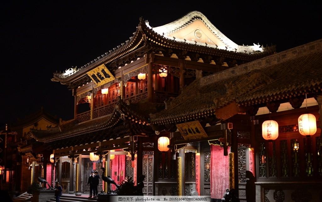 大同凤临阁外景 中式阁楼 古典建筑 古代建筑 走廊 屋顶设计 木楼