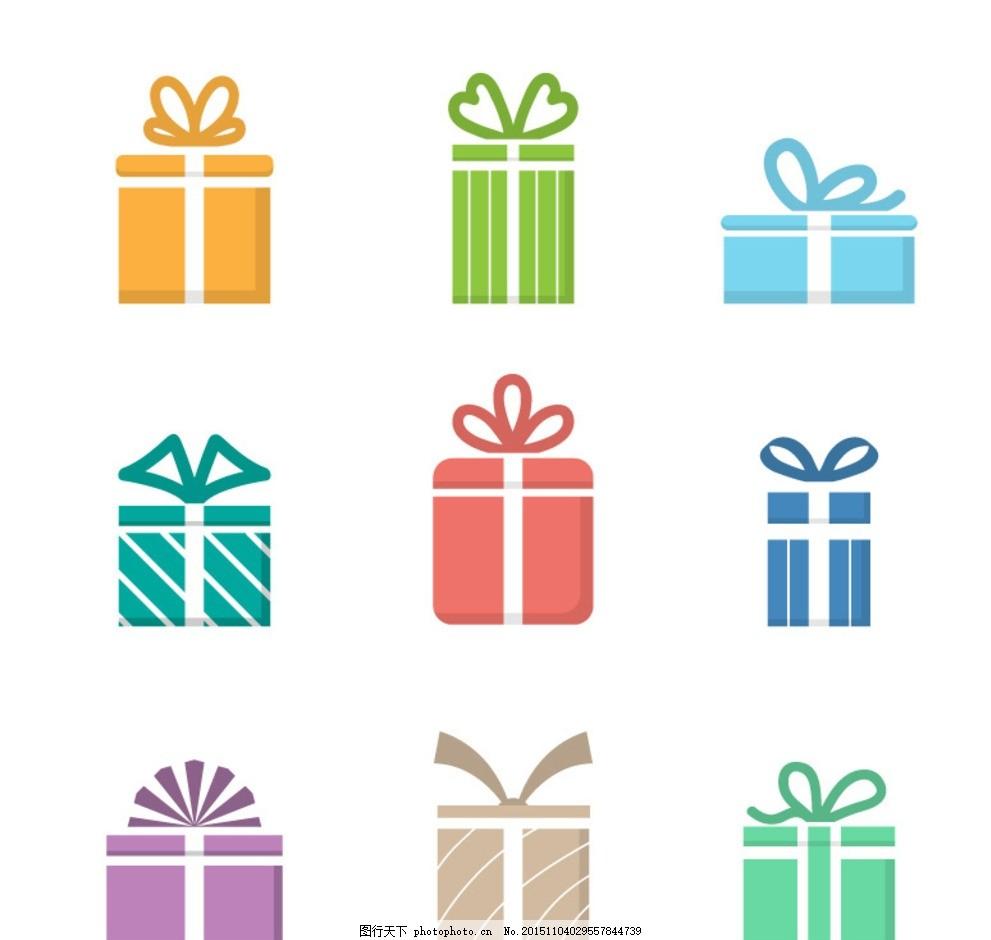 粉红礼物盒 蓝色礼物盒 绿色礼物盒 方形礼物盒 心形礼物盒 平面素材